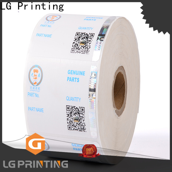 counterfeiting security hologram sticker series for goods