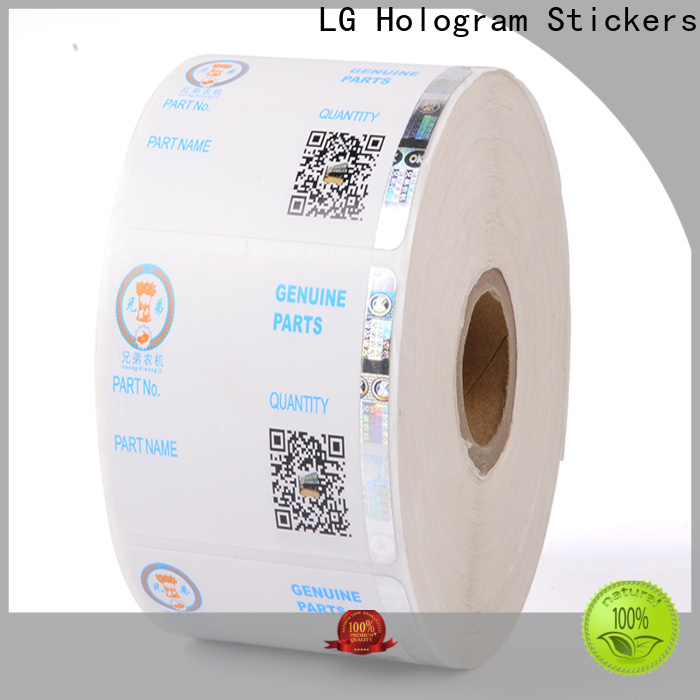 LG Printing stamping holographic hot stamping supplier for box