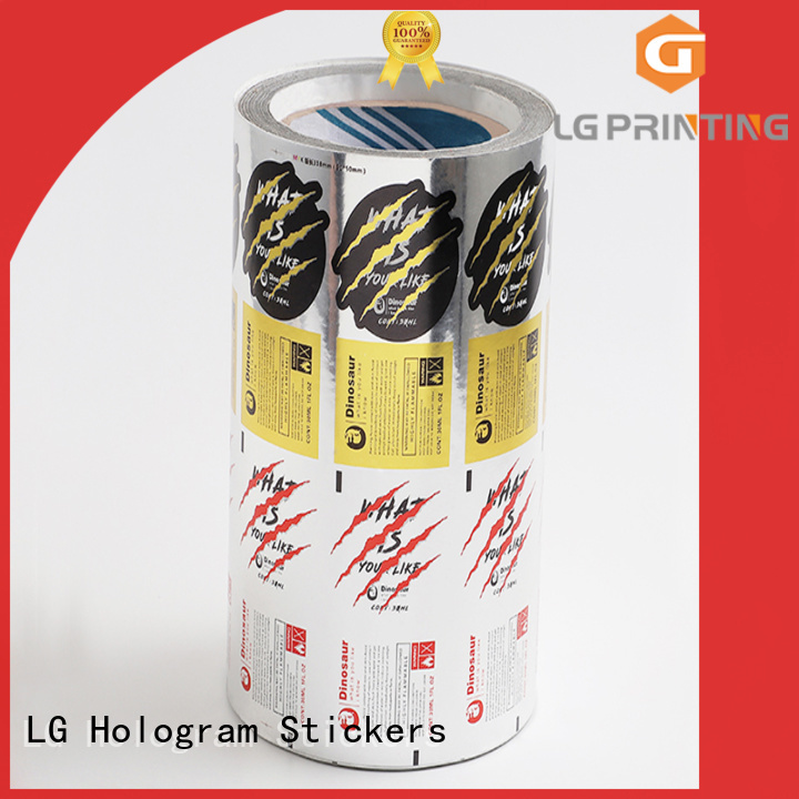 LG Printing hologram cosmetic packaging manufacturer for jars