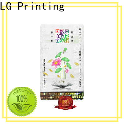 LG Printing Latest anti counterfeit code manufacturers for products