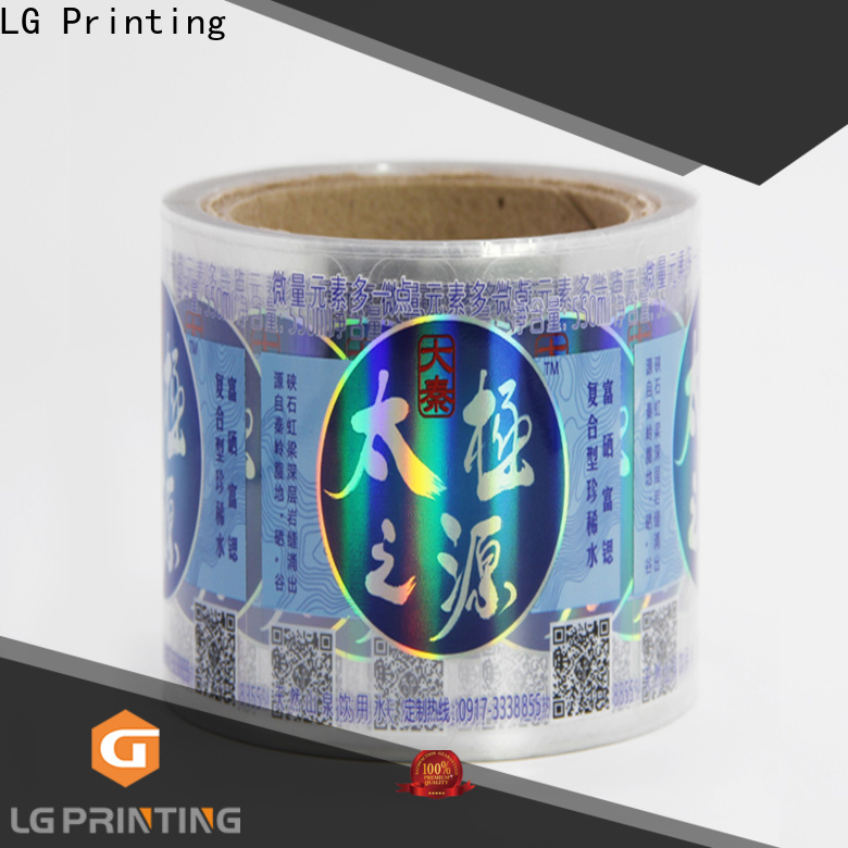 LG Printing custom holographic prints manufacturers