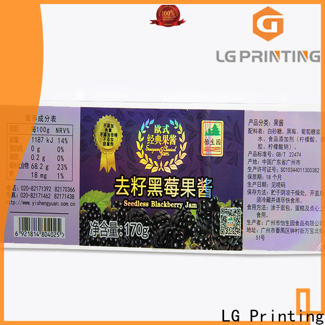 LG Printing High-quality holographic security stickers for business