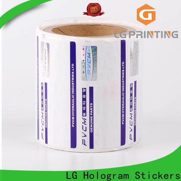 LG Printing stickers hologram manufacturer supplier for box