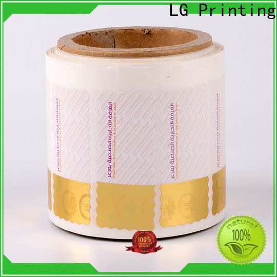LG Printing stamping hologram hot stamping foil supplier for bag