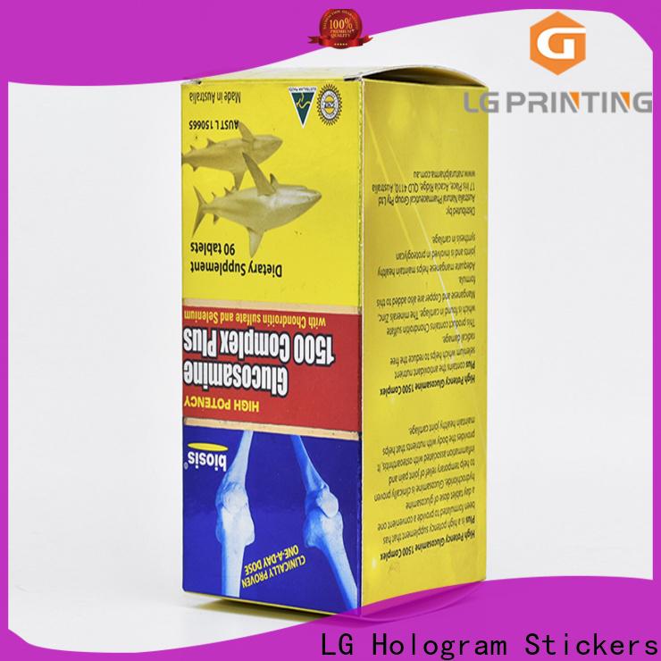 LG Printing small box printing manufacturers