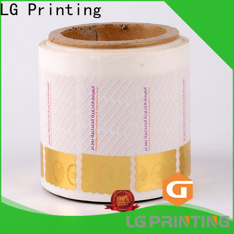 LG Printing positioned hologram seal series for products
