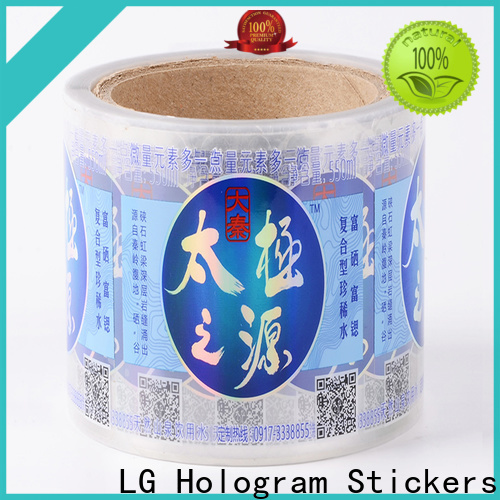 printed custom sticker labels gold supplier for cans