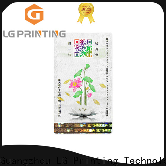 LG Printing brand protection conference company for bag