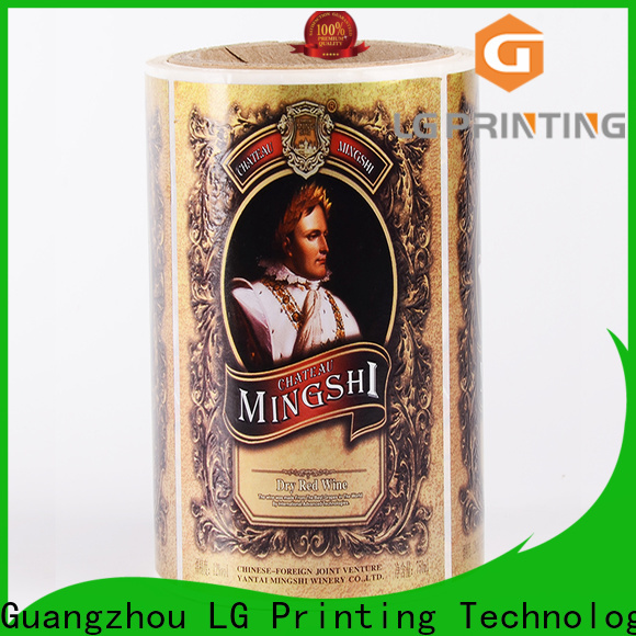 metallic private label packaging pvc supplier for bottle
