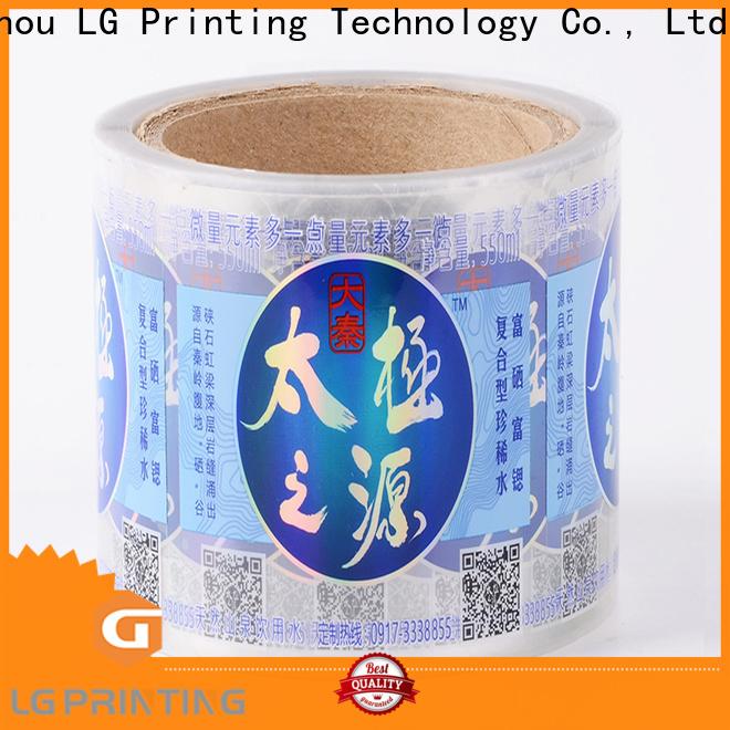 LG Printing printing waterproof water bottle labels series for bottle
