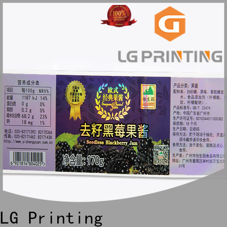 LG Printing holographic printing Suppliers
