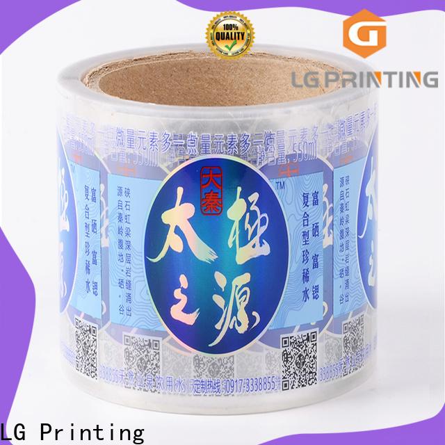LG Printing foil logo sticker printing manufacturer for jars