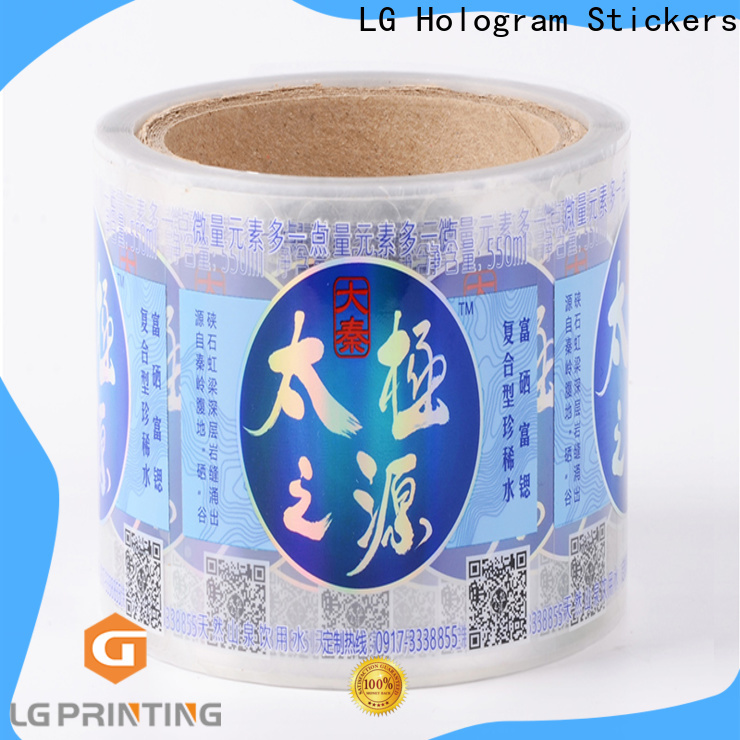 LG Printing gold party water bottle labels manufacturer for bottle