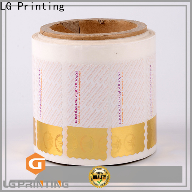 LG Printing silver cd security stickers series for bag