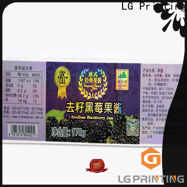 LG Printing Best holographic strips Supply
