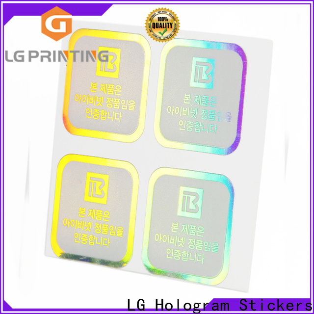 LG Printing Best holographic products price for plastic box surface
