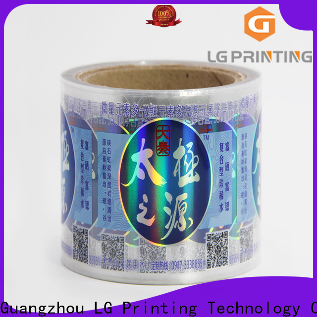 Buy holographic label printing factory for package