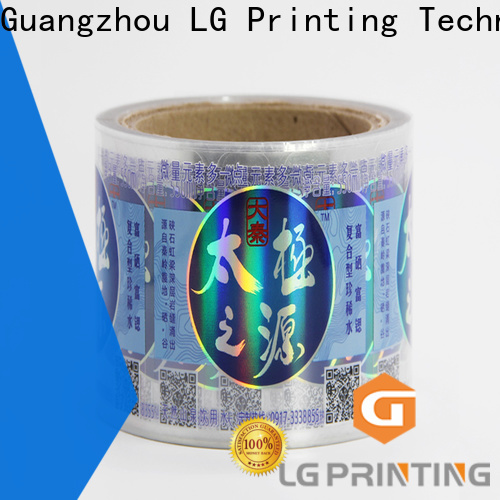 LG Printing make holographic stickers company for metal box surface