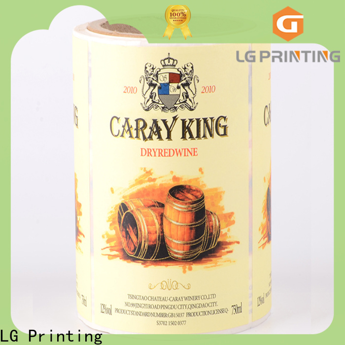 LG Printing Customized packaging law manufacturers for jars