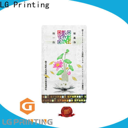 LG Printing Best counterfeit packaging factory for cosmetics
