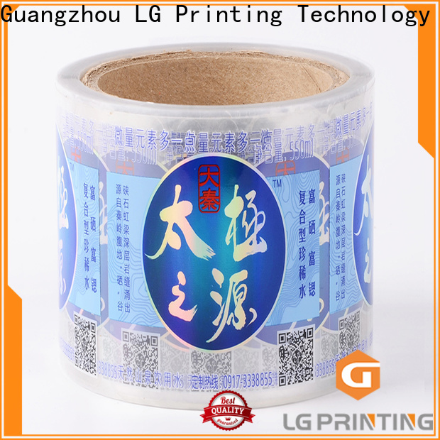 Top custom packaging stickers silver wholesale for cans