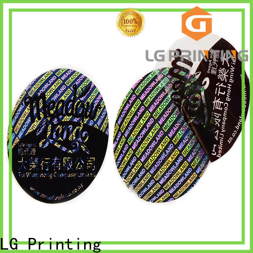 LG Printing barcode hologram security sticker supply for electronics