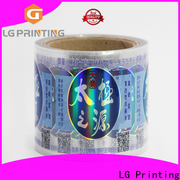 Top holographic products for plastic box surface