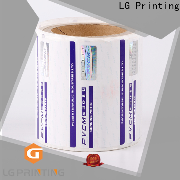LG Printing Best hologram seal factory price for box