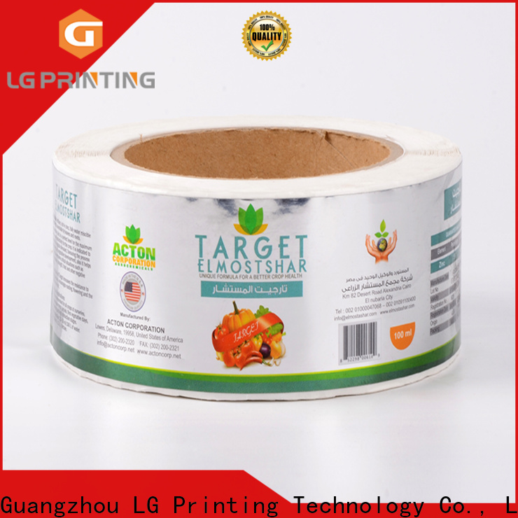 LG Printing foil food packaging materials manufacturers for cans