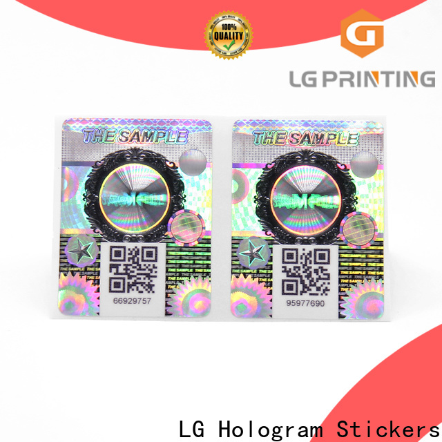 LG Printing what is brand protection factory for box