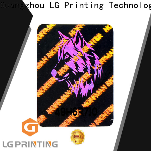 LG Printing security hologram supplier manufacturers for pharmaceuticals