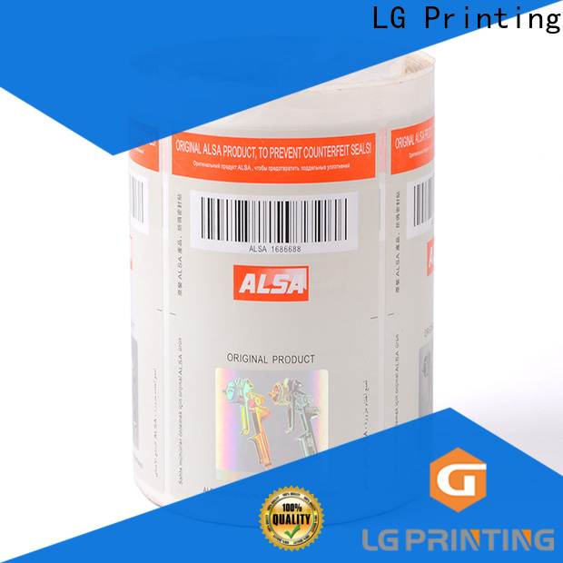 LG Printing Top security hologram suppliers for box