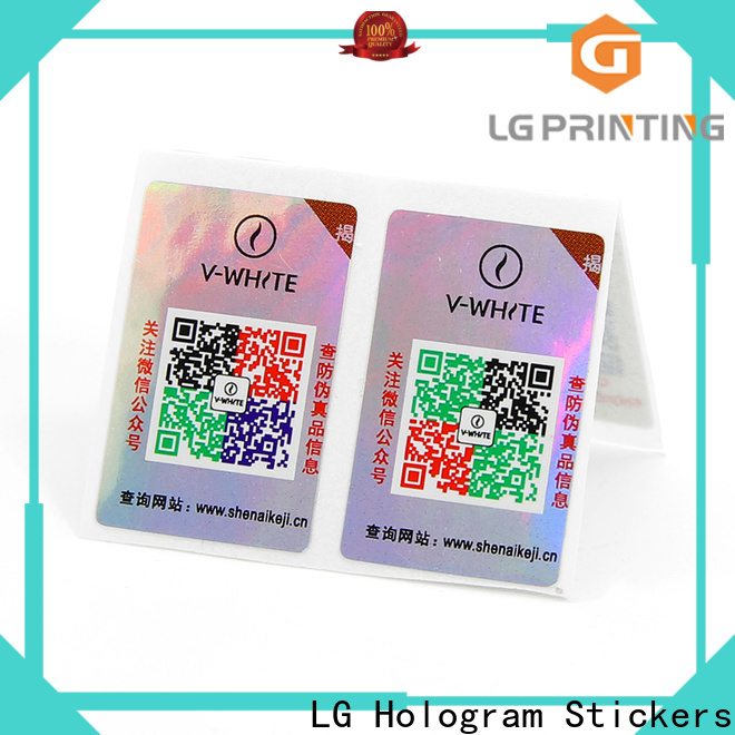 LG Printing Buy anti counterfeiting companies supply for goods