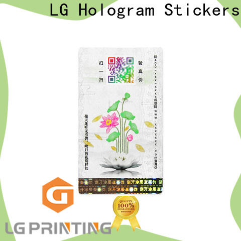 LG Printing High-quality 3d hologram label company for products