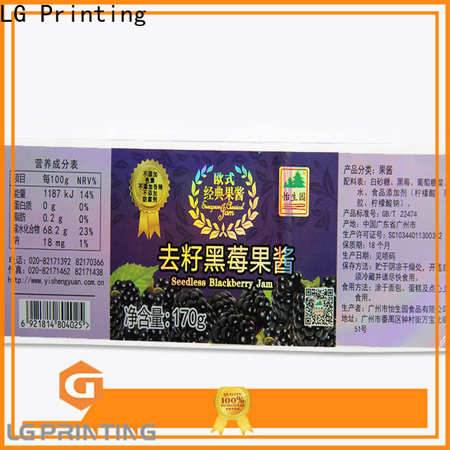 LG Printing holographic sticker labels manufacturers for package