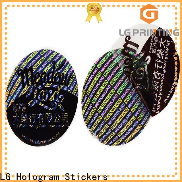 LG Printing label fake hologram sticker company for garment hangtag