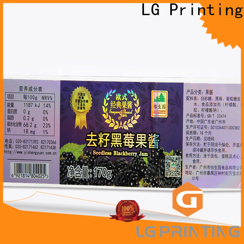 Best hologram seal sticker factory for package