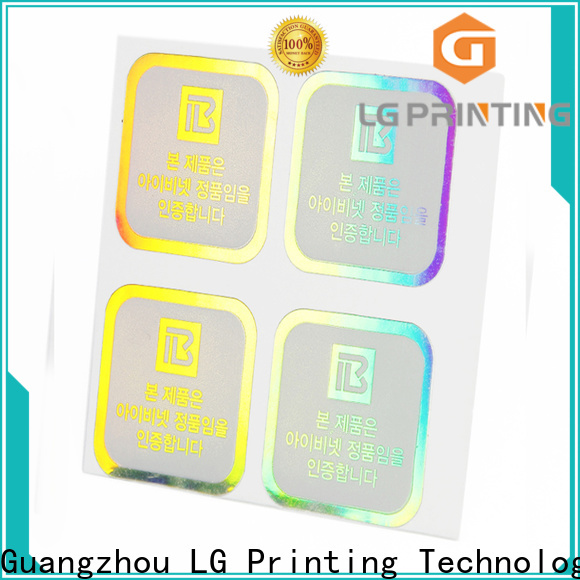 LG Printing holographic custom labels supply for metal box surface