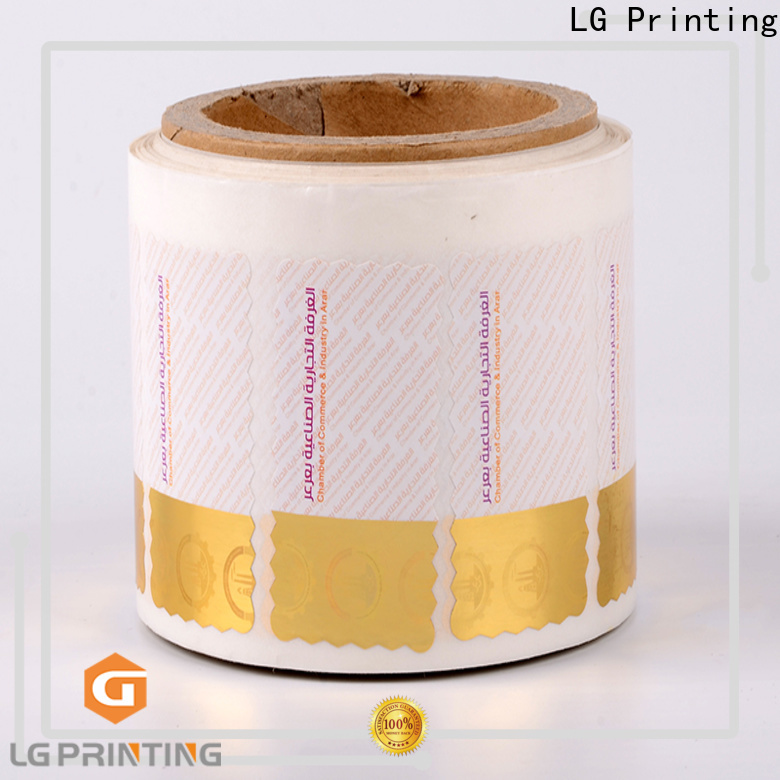 LG Printing PVC hologram security label factory for goods