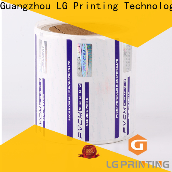 High-quality holographic card stamping company for products