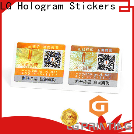 LG Printing anti counterfeit label suppliers