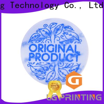 LG Printing