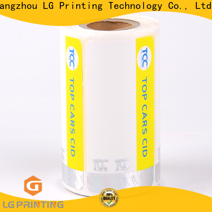 LG Printing PVC small security stickers wholesale for goods