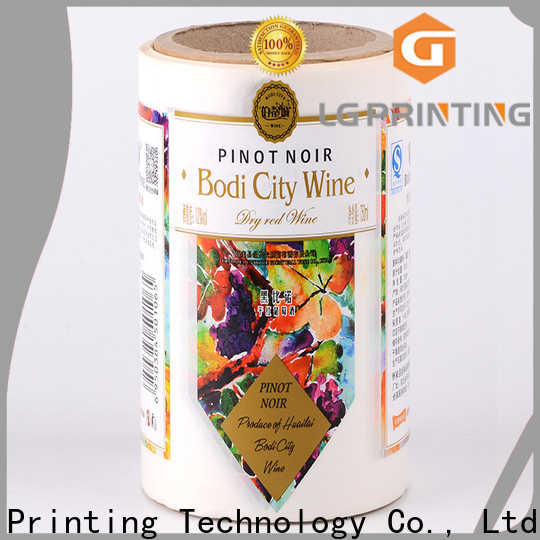 Customized packaging supplier gold company for jars