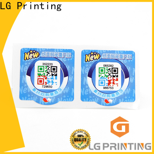 LG Printing anti counterfeiting technology manufacturers for bottles