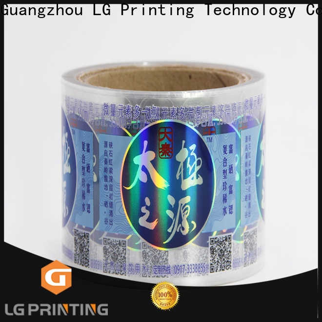 LG Printing Bulk buy holographic labels suppliers price for bottle package