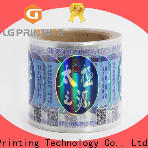 LG Printing custom 3d hologram stickers company for bottle package
