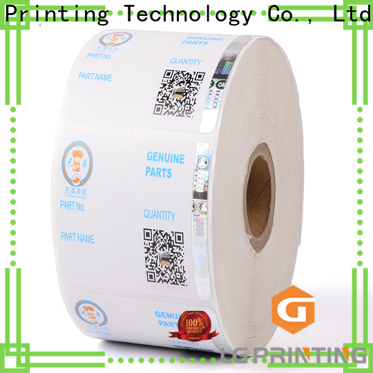 LG Printing counterfeiting custom security labels company for goods