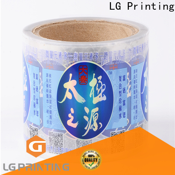 LG Printing gold adhesive paper printing suppliers for wine bottle