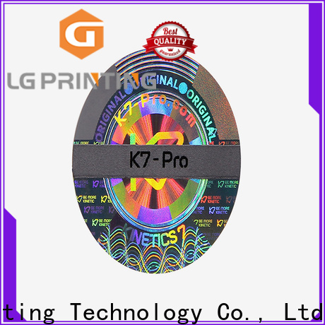 LG Printing Buy holographic foil company for cosmetics